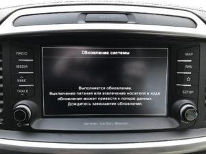 Программный Ремонт/Восстановление прошивки на ШГУ android — Hyundai и KiA  компании Mobis,LG.