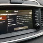 Ремонт/Восстановление прошивки на ШГУ android — Hyundai и KiA компании Mobis,LG.