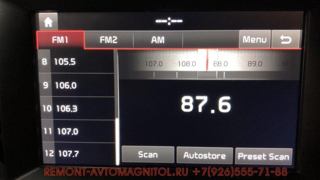 Ремонт штатной автомагнитолы,магнитолы KiA Sportage 4 LAN6000EKQL,LAN5421KKQL