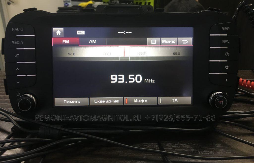 Ремонт штатной автомагнитолы,магнитолы Optima JF LAN6120EKPS,LAN6000EKPS