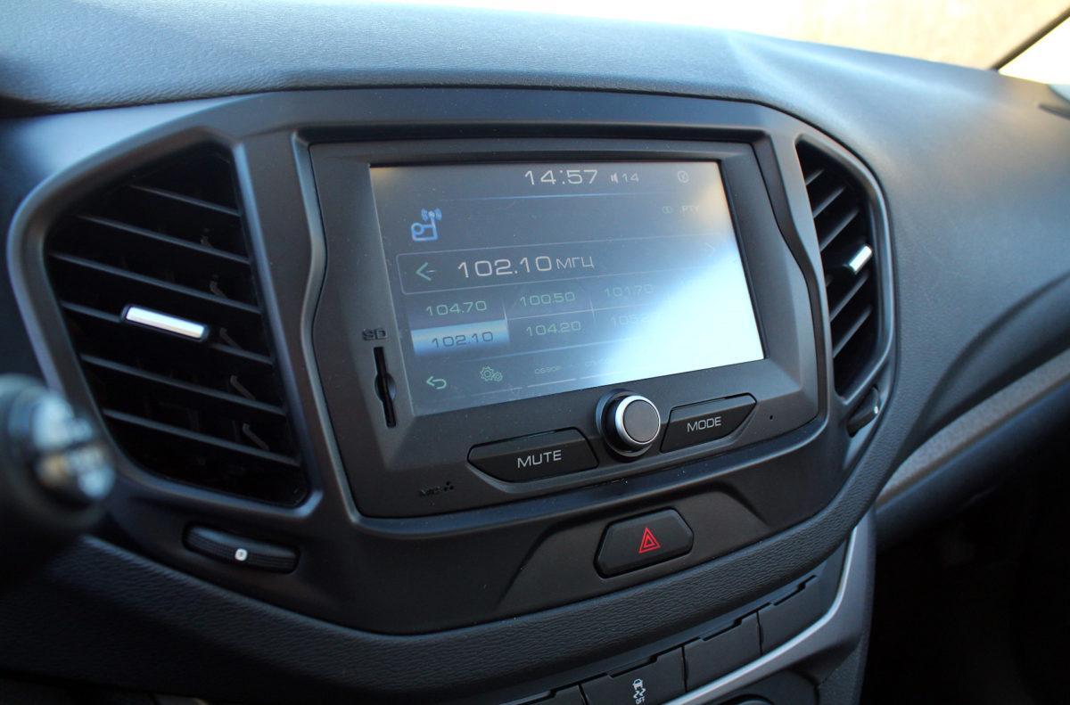 Прошивка(update) магнитолы MMC Lada Vesta