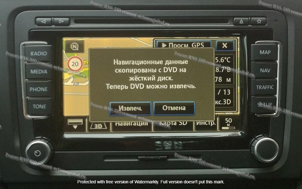 Ремонт RNS510 remont-avtomagnitol.ru