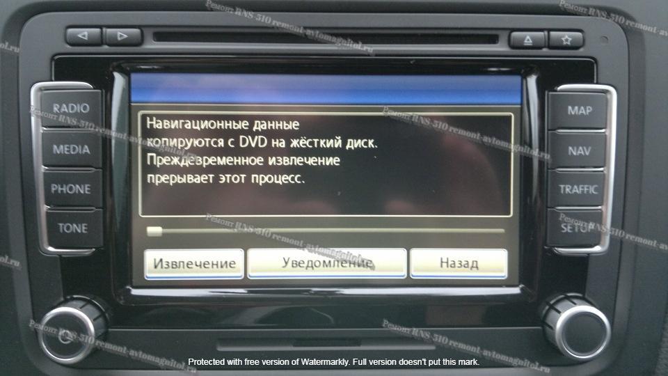 Ремонт/прошивка рнс510(rns510) vw-skoda columbus. remont-avtomagnitol.ru