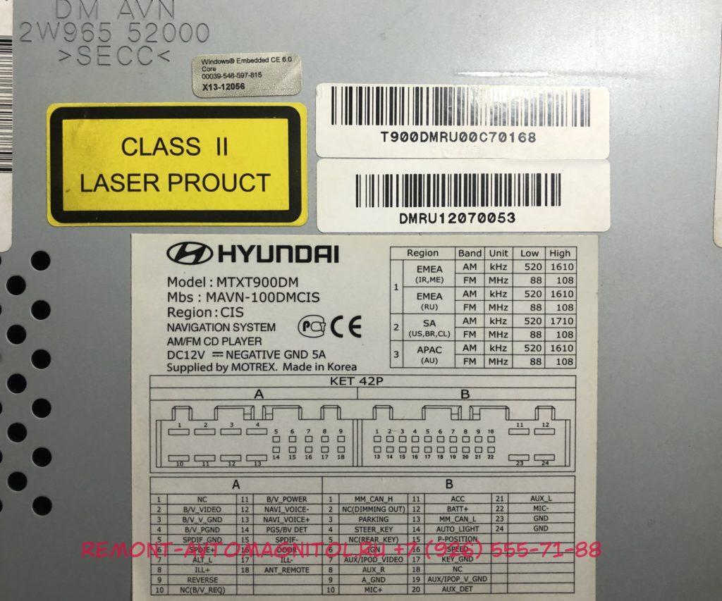 MTXT900DM ремонт
