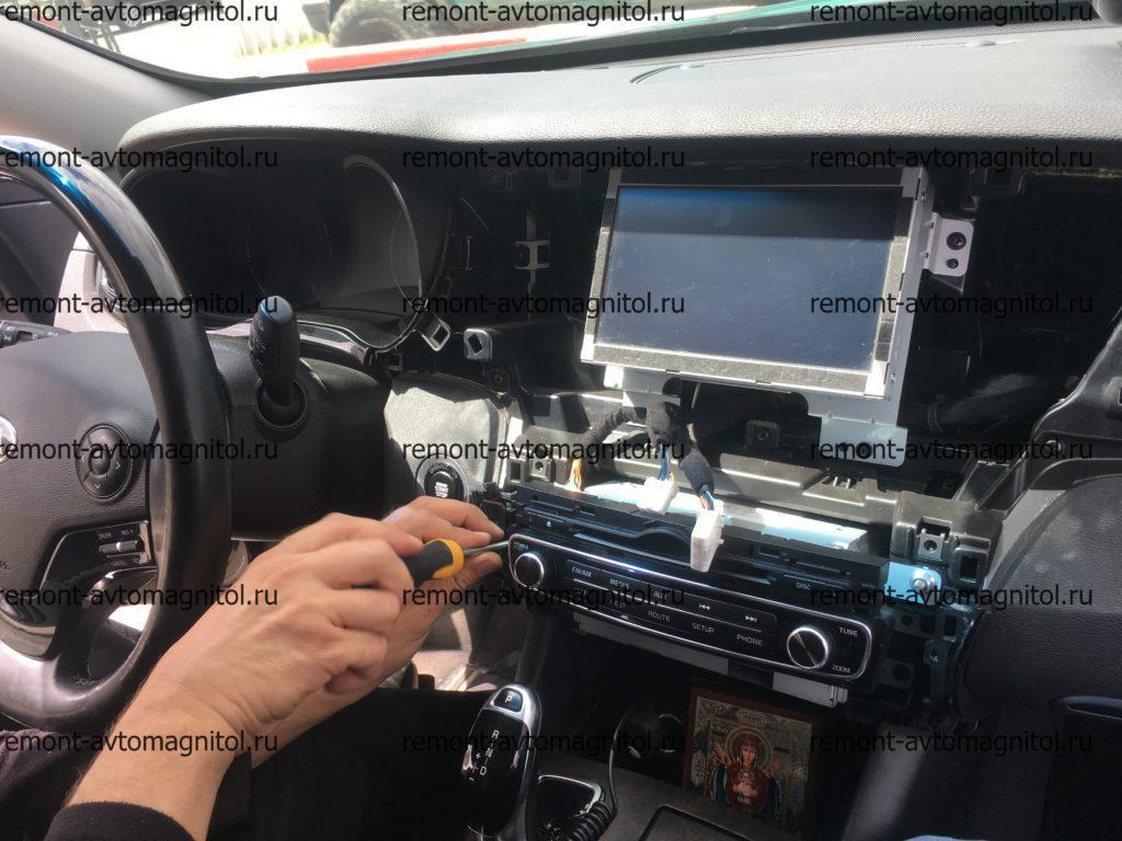 Ремонт/демонтаж автомагнитол и магнитол KiA Quoris