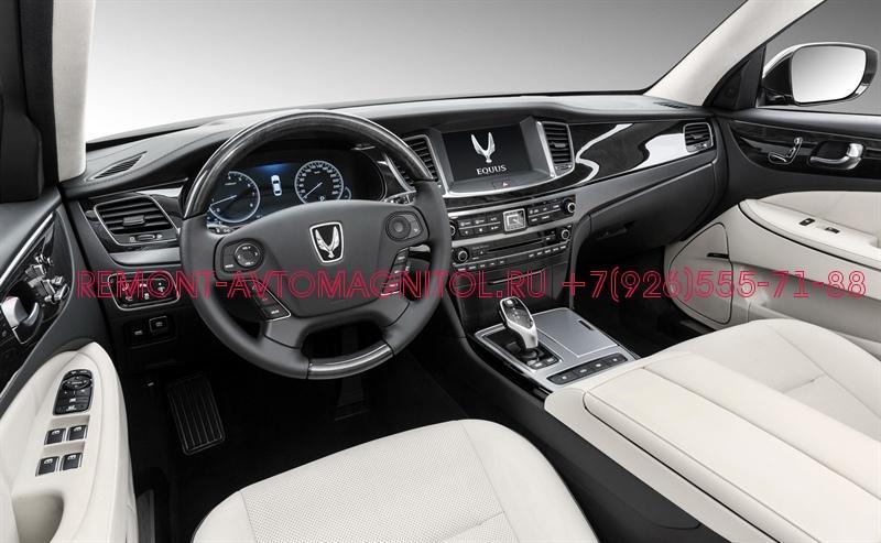 Ремонт штатной магнитолы-автомагнитолы Hyundai Equus