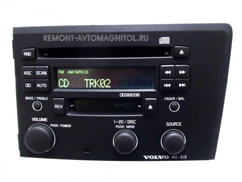 Ремонт штатных магнитол Volvo