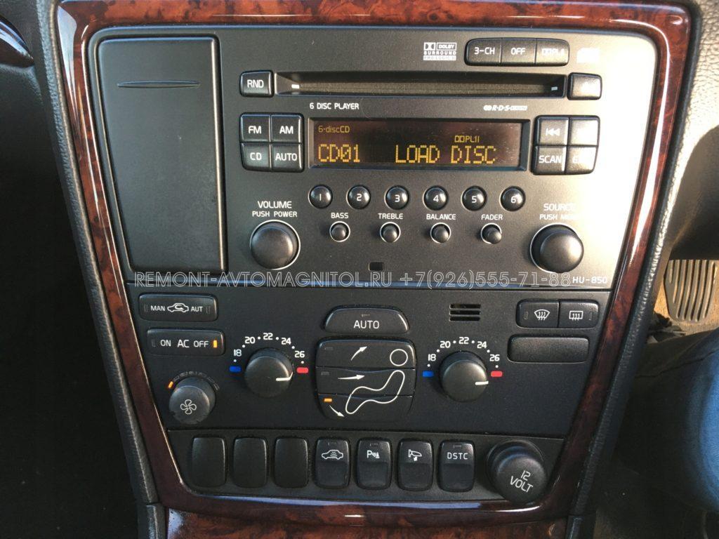 Ремонт штатных магнитол Volvo HU-850