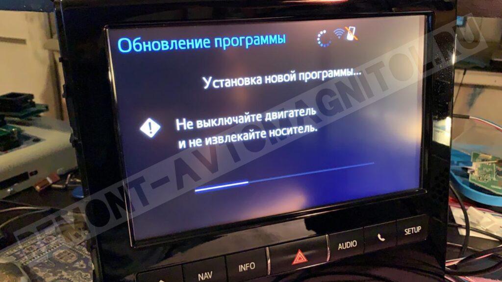 Ремонт штатного монитора Toyota-Land-Cruiser-200