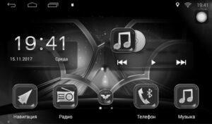 Ремонт/Прошивка Fhantom DVM-0218B Android